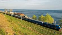 chine train prive